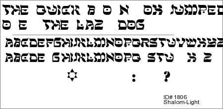 Shalom-Light